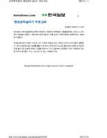 Korea Times April-10th-2010