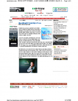Korea Times April-15th-2009