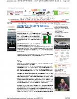 Korea Times Jan-2nd-2009