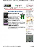 Korea Times Nov-11th-2008