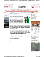 Korea Times Sep-11th-2008