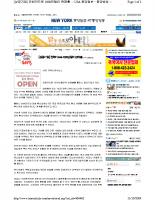 Korean Daily April-10th-2008