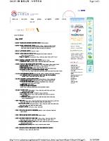 Ny Korean-2005