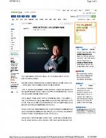Naver Nov-13th-2008