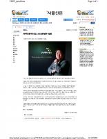 Seoul News Nov-18th-2008