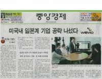 Korea Daily July-07th-2008