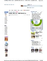 Yahoo Korea Jan-3rd-2009
